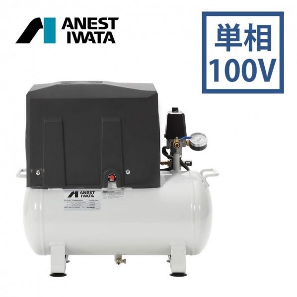 AIRREX オイルフリー業務用ミニコンプレッサ 単相100V 400W 幅565×奥行250×高530mm TWP04-8C 1台