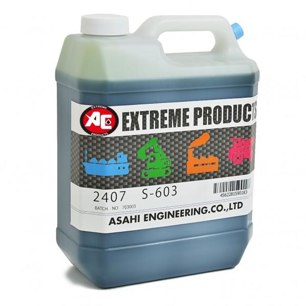 旭エンジニアリング Winsor油性切削油添加剤 ガロン S-603 1個