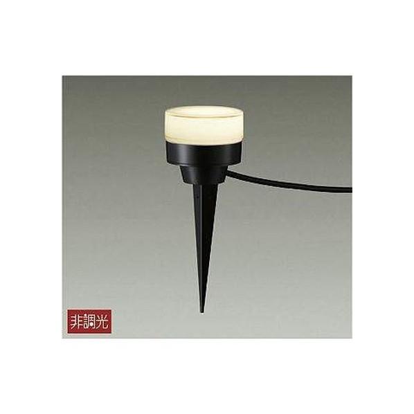 大光電機(DAIKO) DWP-39611Y 屋外灯 ガーデンライト 自動点灯無シ 畳数設定無シ LED) 1個