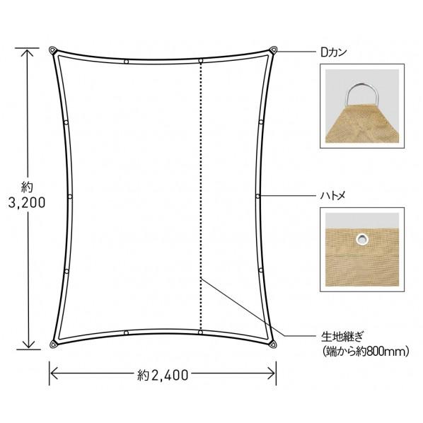 テンデ テンデ タープ レクタングルS 3.2×2.4m ペッパー ペッパー W約3200×t約5×D約2400mm 652502120 1個