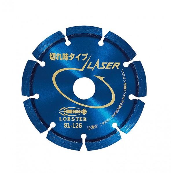 エビ ダイヤモンドホイールレーザー(乾式)126mm 195 x 154 x 11 mm SL125 1点