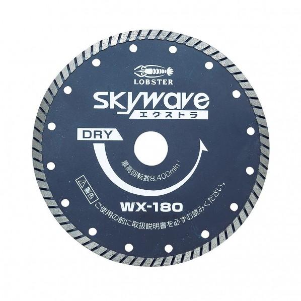 エビ ダイヤモンドホイールスカイウェーブエクストラ(乾式)180mm 227 x 205 x 9 mm WX180 1点 0