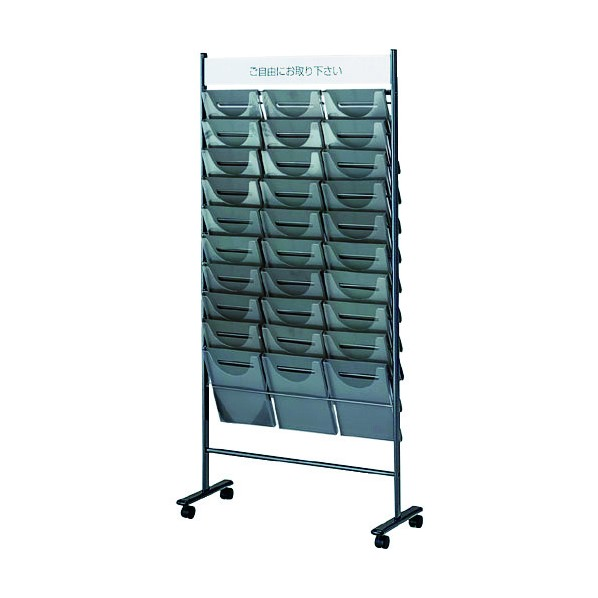 ノーリツイス A4サイズパンフレットスタンド 794X380X1640 TPS-K230D 1台