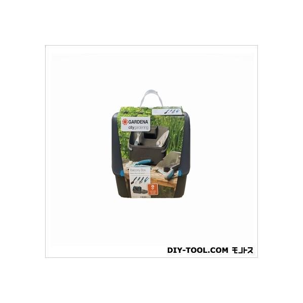 ガルディナ GARDENA 贈物 バルコニーボックス 8970-30 グレー 激安価格と即納で通信販売 1個