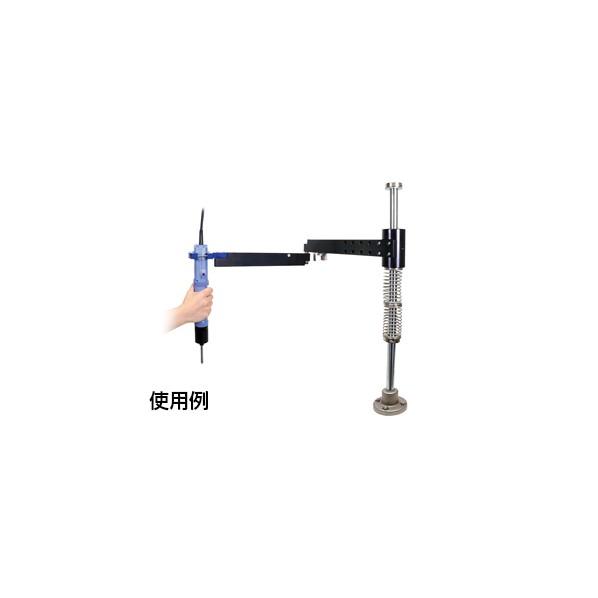 日東工器 トルクリアクションアーム DRA-SW-650 1台