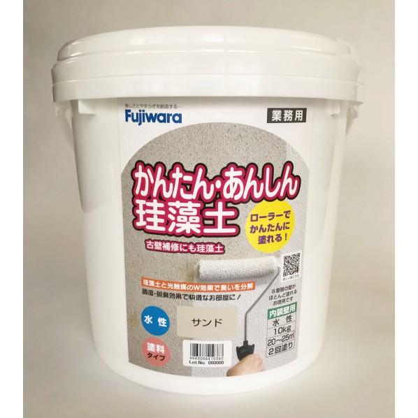 フジワラ化学 ローラーで塗れる かんたんあんしん珪藻土 H280×W290×D290mm サンド 1個
