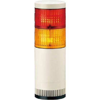 パトライト シグナルタワーLED大型積層信号灯 LGE-202-RY