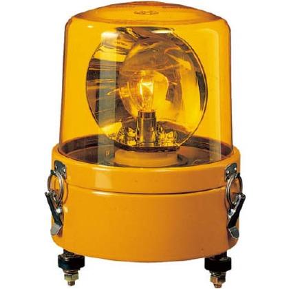 パトライト 大型回転灯 SKL-110CA-Y
