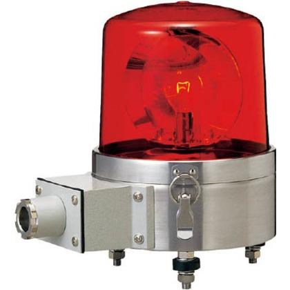 パトライト 船舶用大型回転灯 SKLS-110SA-R