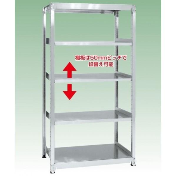 アカツキセイサクジョ ステンレス軽中量物品棚 W1586×D622×H1800 KSA3-1545 1台