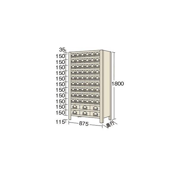 サカエ 物品棚KW型(100kg/段・高さ1800mm・12段タイプ) KW112260 1台