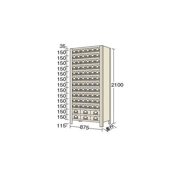 サカエ 物品棚KW型(100kg/段・高さ2100mm・14段タイプ) KW211472 1台