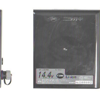 在庫あり ニシガキ バッテリー 商い 7Ah N-902-1 高速バリカン用