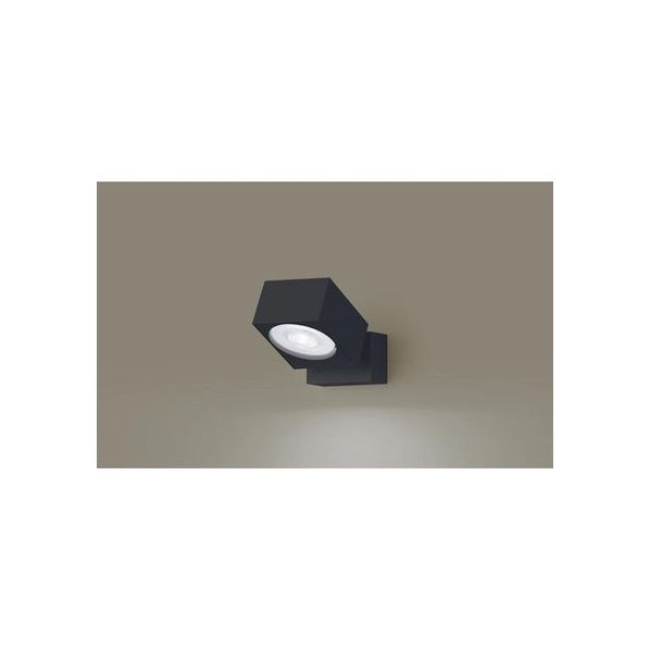 スポットライト 1台 天井直付型・壁直付型・据置取付型 昼白色・アルミダイカストセード・集光 Panasonic(パナソニック) 60形 XAS1031NCE1