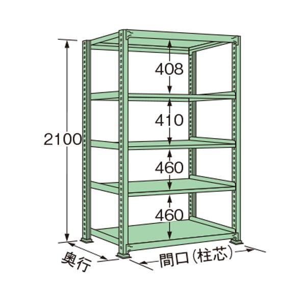 扶桑金属工業 大幅値下げランキング 中量ラック 900×900×2100mm 卓抜 MM2109K05T 1点 グリーン