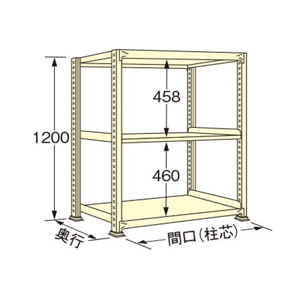 扶桑金属工業 中量ラック 900×600×1200mm アイボリー 付与 1点 WM1209L03T 売り込み