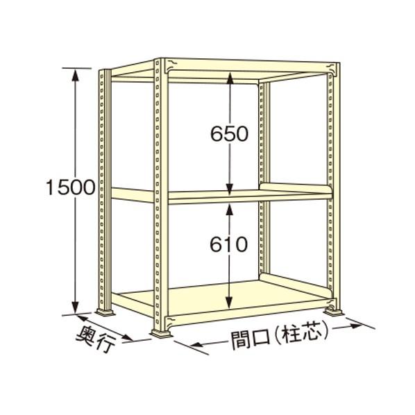 扶桑金属工業 中量ラック 買取 1490×450×1500mm アイボリー 1点 WL1515M03T 気質アップ