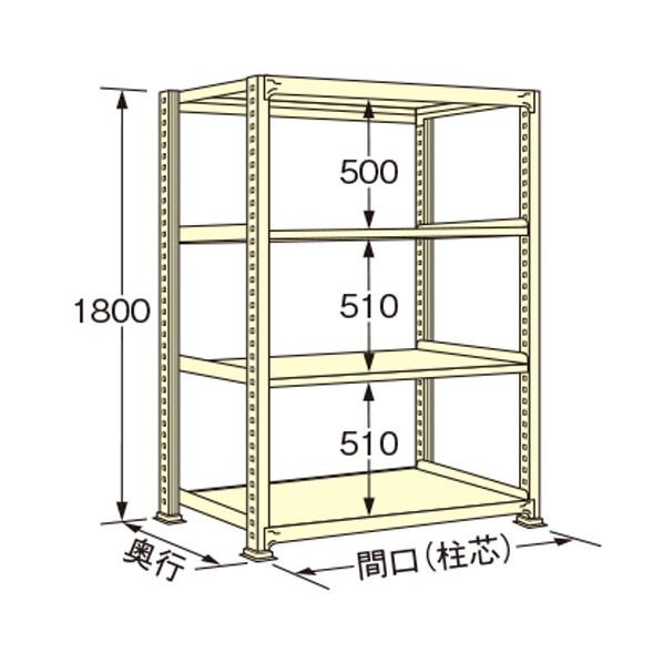 扶桑金属工業 セール商品 中量ラック 1490×900×1800mm WL1815K04T アイボリー 1点 お買い得品