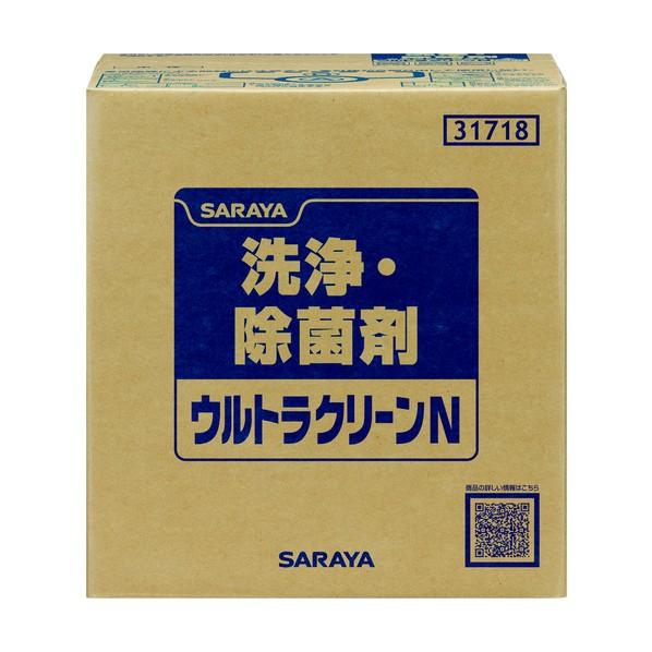 サラヤ 洗浄·除菌剤ウルトラクリーンN 31718 1点
