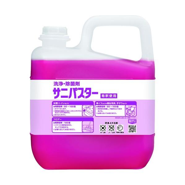 サラヤ 5%OFF 洗浄 除菌剤サニパスター 31784 1点 国内正規品