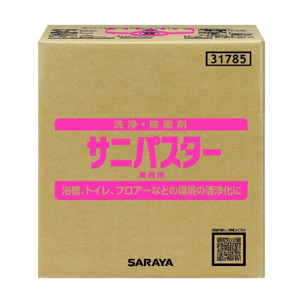 サラヤ 洗浄·除菌剤サニパスター 31785 1点