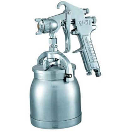 アネスト岩田 小形スプレーガン 吸上式 ノズル口径 Φ1.5  W71-31S