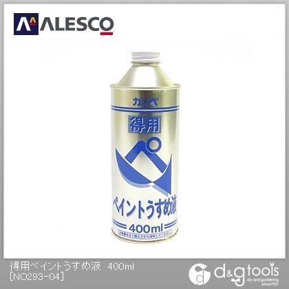高級 カンペハピオ 得用ペイントうすめ液 NO293-04 市販 400ml