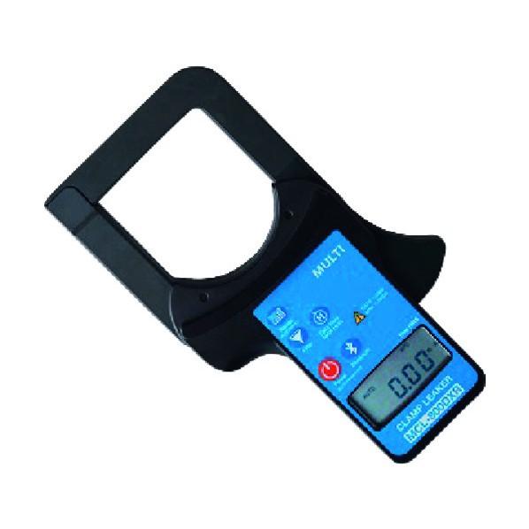 マルチ計測器 デジタルクランプリーカー 漏レ電流計測用 検波方式:真ノ実効値整流 RMS プレゼント 日時指定 MCL800DXR 1台 Bluetooth付