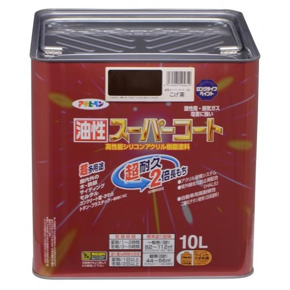 人気ブランド アサヒペン 油性スーパーコート 海外並行輸入正規品 10L こげ茶 1点