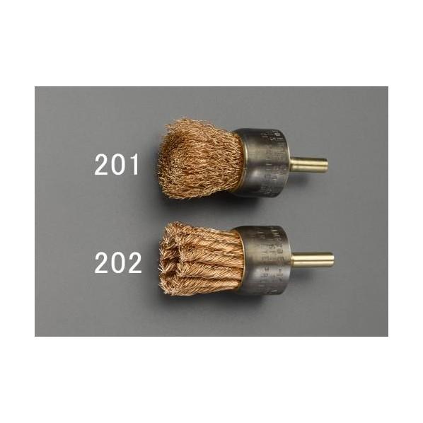 エスコ 税込 esco 25mm 6.35mm 軸付ワイヤーブラシ 出荷 ノンスパーキング EA642KE-201