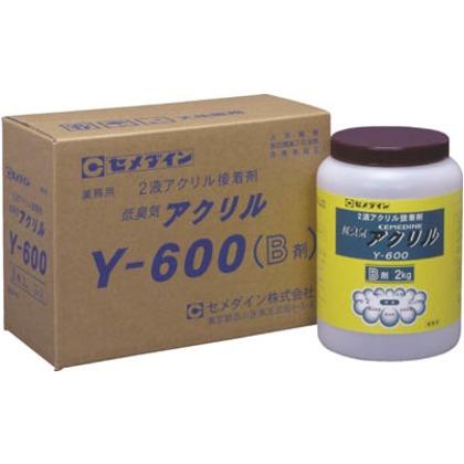 セメダイン メタルロックY600B剤2kg AY-022