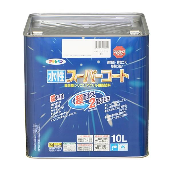 アサヒペン お買い得 引き出物 水性スーパーコート 10L 白 1個