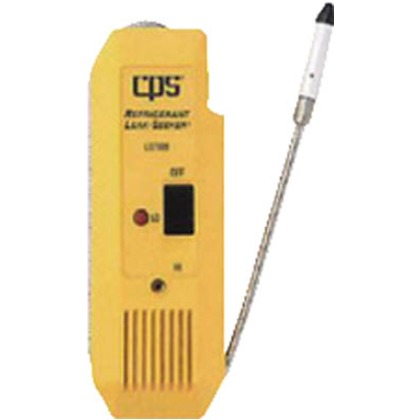 BBK ガス洩検知器フロンガス用検知感度20g/年間(R-410A)簡易式 LS-780B