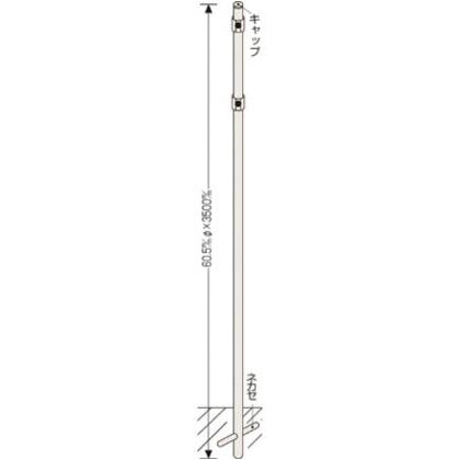 緑十字 標識用ポール埋め込みタイプ60.5Φ×3500mm標識取付用金具付 136041
