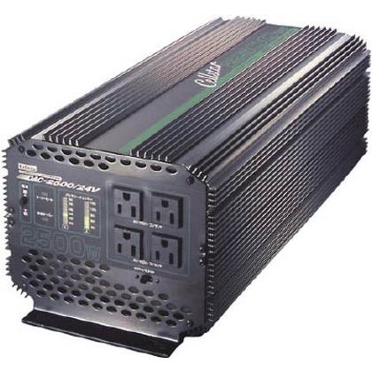 セルスター インバーター DAC2500(24V)