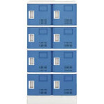 アイリスチトセ 樹脂ロッカー8人用ブルー HTJL-S24ST-BL