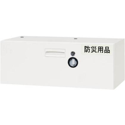 ダイシン 防災収納庫 1段引出型  下置き専用ホワイト  V945-104ESD