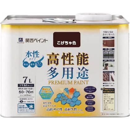 ALESCO プレミアム水性塗料(特殊エポキシ樹脂塗料) こげちゃ色 7L 603-016-7