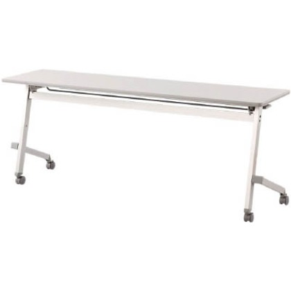 アイリスチトセ フォールディングテーブル幅1800×奥行き450mm ホワイト  CFTX-H1845-W