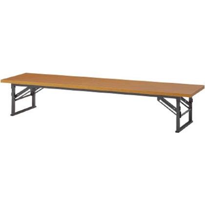 アイリスチトセ 折畳みテーブル 座卓OTZ-1860 チーク  OTZ-1860-C