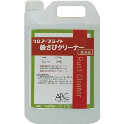 ABC フロアーブライト 鉄さびクリーナー 4.5KG缶  BPBTS4