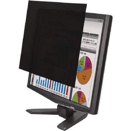 エレコム 液晶保護フィルター覗き見防止やわらかフリーカット23インチ  EF-PFFC2