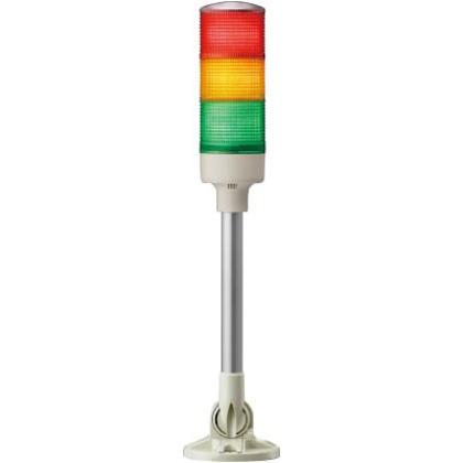 デジタル 赤黄緑 φ60 積層式LED表示灯可倒式取付台+ポール  XVGB3M RYG