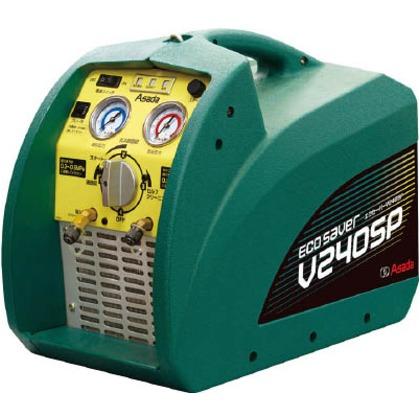 アサダ エコセーバーV240SP ES640 1台