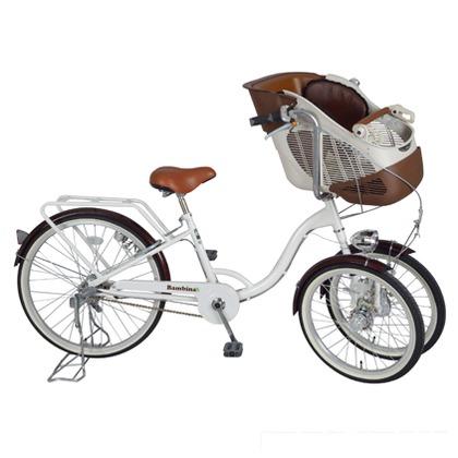 Bambina フロントチャイルドシート付三輪自転車 ホワイト (組立時)168×55×115cm MG-CH243F