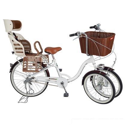 Bambina リアチャイルドシート・バスケット付三輪自転車 ホワイト (組立時)168×55×126cm MG-CH243RB