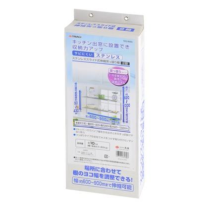 TAKAGI STスライド式伸縮突っ張り棚2段TR2-900S W 270× D 105mm 新作製品 世界最高品質人気 新作アイテム毎日更新 H 680×