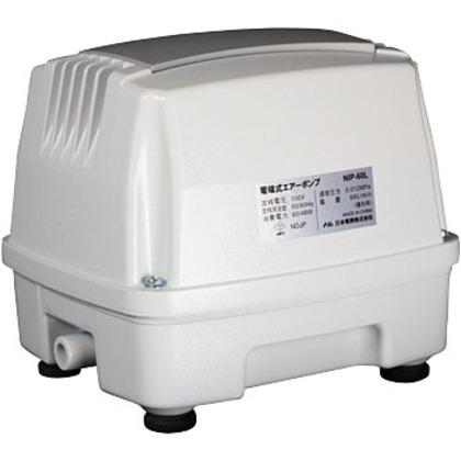 日本電興 電磁式エアーポンプ 長さ(mm):185.幅(mm):183.高さ(mm):210 NIP-60L