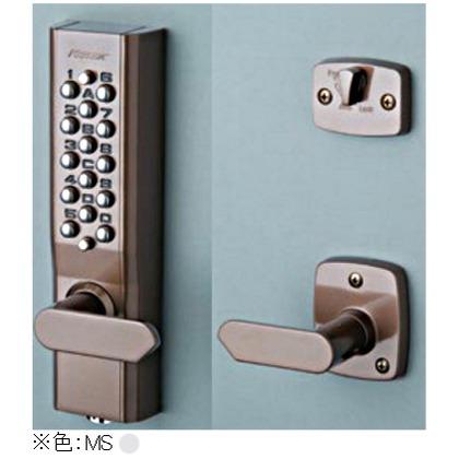 KEYLEX キーレックス1100 自動施錠 鍵付 レバー メタリックシルバー 22623M MS