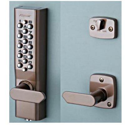KEYLEX キーレックス1100 自動施錠 鍵付 レバー メタリックアンバー 22623M MU